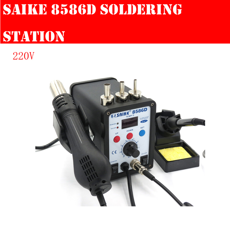 1SET Soldering station saike 8586D hot air gun and soldering iron 2 in 1 220V  Free shipping leander сервиз столовый соната весенние цветы 25 пр