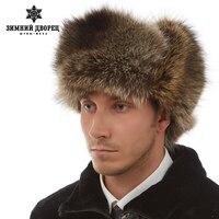 Unisex Genuine Leather Women Casual fur hat Floral Raccoon Fashion fur hat womens warm winter hats for women hats for men