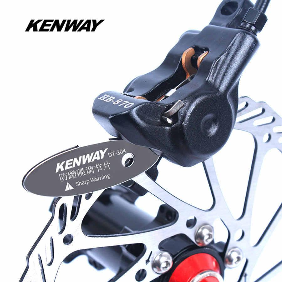 KENWAY 1 قطعة دراجة تيل مكابح السيارات ضبط أداة الفولاذ المقاوم للصدأ الدراجة الجبلية MTB الفرامل تعديل منصات الدراجات أدوات إصلاح