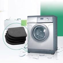 4 шт. многофункциональная стиральная машина заглушения дрожания колодки 4 шт./компл. черный холодильник Non-slip антивибрационные коврики Аксессуары для ванной комнаты