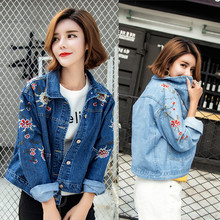 Women's fashion embroidered jacket womens casual Denim Jacket long Sleeve Autumn Jeans coat Women fashion Slim Top outerweas