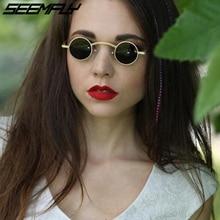 Seemfly Vintage Rap Sunglasses Men Women Steam Punk Style Hip-Hop Small Round Metal Frame Eyewear Retro Gafas De Sol 10 Colors