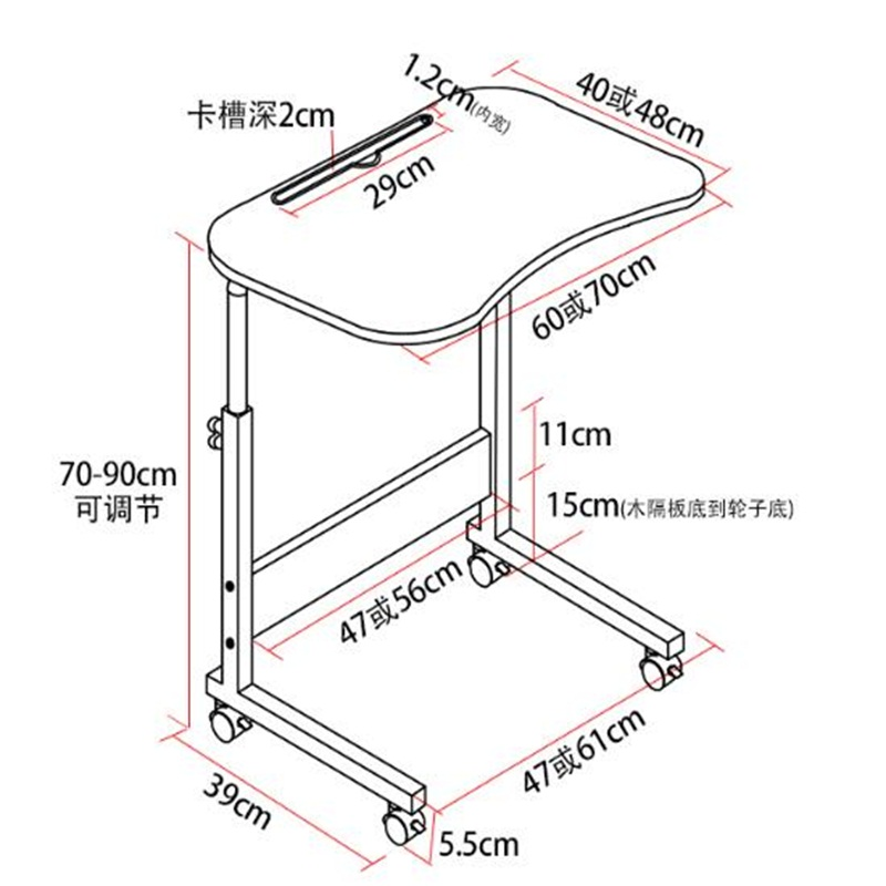6040cm Height Adjustable Lazy Bedside Table Fashion Movable