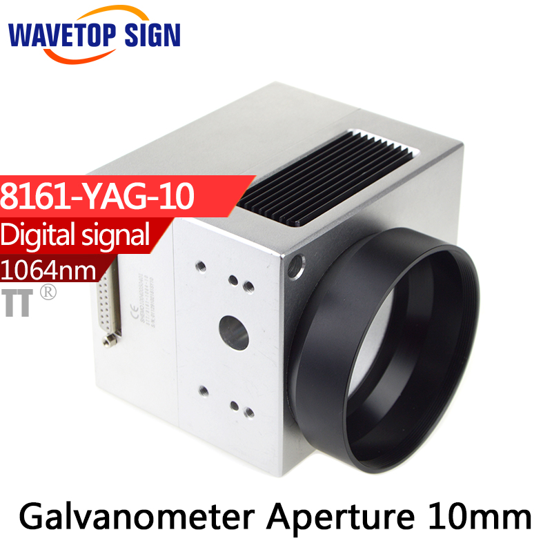 galvanometer 1064nm 8161-YAG-10 digital signal control spot size 10mm use scan head yag laser fiber laser evyap sabun yag
