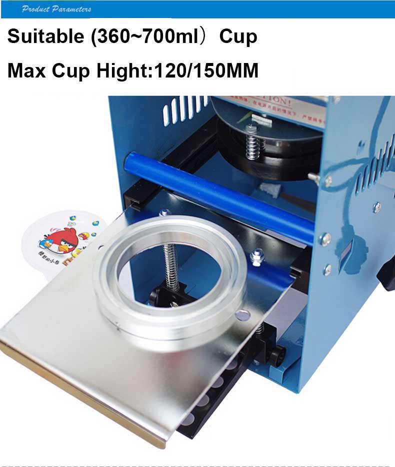 manual Cup sealing machine (5)