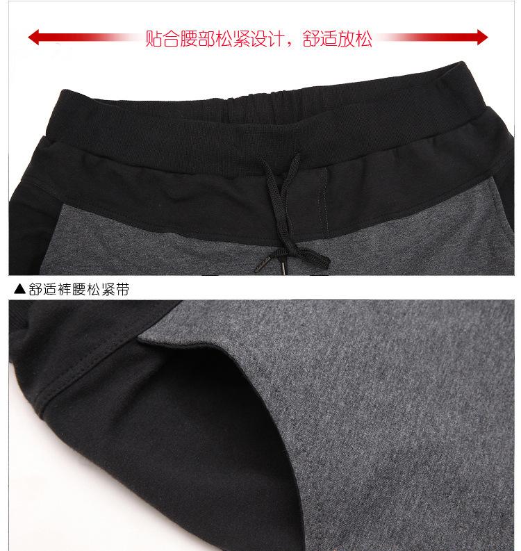 Warm winter pants men Joggers pants Hip Hop pants men clothes 18 Streetwear men's trousers large size XXXL 4XL 5XL 6XL 7XL 8XL 19