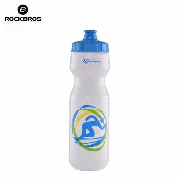 ROCKBROS bicicleta botella de agua 750 ml portátil a prueba de polvo cubierta ultraligero deportes al aire libre fría y caliente agua bebida jarra