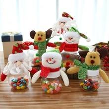 С Рождеством и большим сюрпризом для вас
