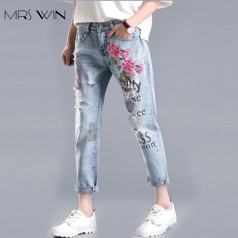 Mrs win jeans Plus Size Embroidered Nine Pencil Jeans 4Xl 5Xl 7Xl 6Xl Large Size Denim Pants Stretch Female Denim Pencil Pants
