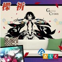 Pegatina Anime Cartoon Car Sticker Guilty Crown YUZURIHA INORI INORY Vinyl Wall Sticker Decal Decor