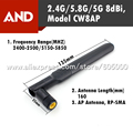 Бесплатная Доставка Dual Band 8dBi WI-FI Антенны, 16 СМ RF-SMA (не включить кабель)