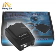 Martin Light Jockey USB 1024 DMX 512 DJ Controller LED Light Controller อุปกรณ์สำหรับดิสโก้