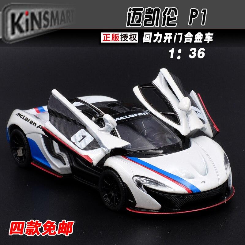 High Simulation 1:36 McLaren P1 / 675LT,alloy Pull Back