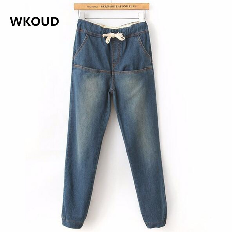 WKOUD Women Jeans Harem Pants Fashion Elastic Waist Denim Pants Loose Jean Trousers Casual Wear Plus Size PT-064 objective pet workbook with answers