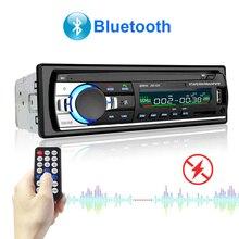 1 ADET Araba Radyo Bluetooth Handsfree Telefon Için Pioneer Araba Multimedya MP3 Oynatıcı 60wx4 Otomatik Subwoofer Iso Elektronik otomatik