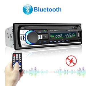 Image 1 - 1 pc 자동차 라디오 블루투스 핸즈프리 전화 파이오니어 자동차 멀티미디어 mp3 플레이어 60wx4 자동 서브 우퍼 iso 전자 자동