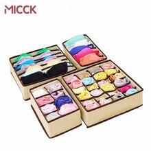 MICCK 4 шт./компл. Лидер продаж Нетканые бежевый коробка для хранения Контейнер ящика делитель с крышкой Шкаф Коробки для связей Носки Бюстгальтер Нижнее белье