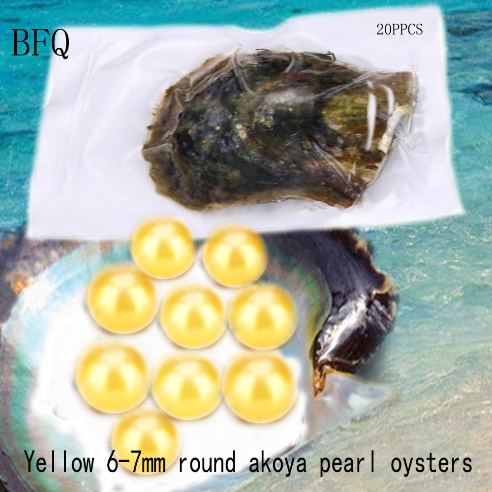 2018 Hot Sale Kehribar Bfq Fine Jewelry 6-7mmn 16 Color Round Akoya Pearls In Oysters And Vacuum-packing 20pcs Free Shipping