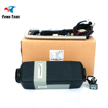FREE Shipping 5KW 12V Gasoline Air Parking Heater for Car Bus Truck Boat etc similar to Webasto ( not webasto ) heater