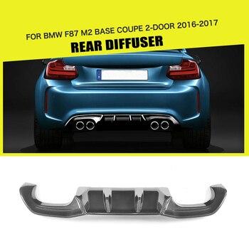 Rear Diffuser Lip Spoiler Bumper Guard for BMW F87 M2 Base Coupe 2 Door 2016 2017 Carbon Fiber / FRP carbon fiber rear lip spoiler diffuser for bmw 4 series f32 coupe f33 convertible f36 gran coupe 2013 2019 bumper modification