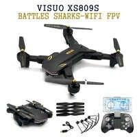 VISUO XS809S BATTLES SHARKS WIFI FPV W/ Wide Angle Camera 20Mins Flight Time Foldable RC Quadcopter VS Visuo XS809HW