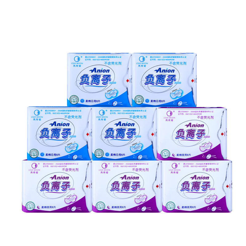 8 packages New winalite lovemoon Anion Love Moon No Fluorescent Agent Anion Pads 100% Original Anion Winalite Feminine Hygiene