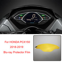 Motorcycle Speedometer Cluster Scratch Protection Film Screen Protector For HONDA PCX150 2018 2019 PCX 150(China)