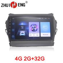 ZHUIHENG 2 din car radio for Hyundai IX45 SANTA FE 2013 dvd player GPS navigation accessory with 2G+32G 4G internet