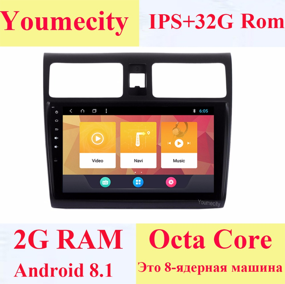 10.1 inch Android 8.1 Octa 8 Core 2G RAM 32G ROM Car DVD Player for Suzuki SWIFT 2008 2015 Radio GPS Navigation BT RDS WIFI Map