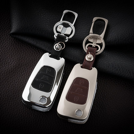 Car Keyring Styling Key Cover Case For Hyundai Solaris Hb20 Veloster