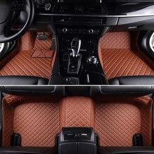 цена на FUZHKAQI Custom car floor mats for Lifan All Models 320 520 X60 X50 720 620 820 X80 car styling car accessories