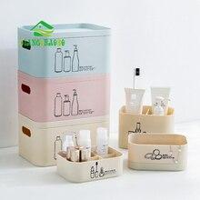 Cosmetics Storage Box Desktop Remote Control Finishing Plastic Simple Dressing Table Jewelry Lipstick Debris