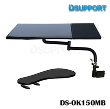 OK150 Multifunctional Full Motion Chair Clamping Keyboard Holder+Square Mouse Pad+Chair Arm XL size Pad/Mat
