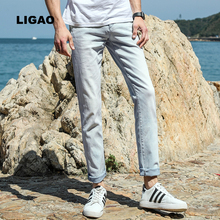 LIGAO  2017 Men's Jeans Spring Summer Casual Pants Male Slim Pencil Pants Elastic Adolescents Leisure Mens WhiteBlue Jeans