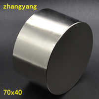 1PCS Magnet Dia 70x40 mm hot round magnet Strong magnets Rare Earth Neodymium Magnet