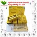 8 бутылок/2 коробки китайский authenic кордицепс Король Кордицепс Ротовой жидкости органические продукты кордицепс кордицепс sinensis лиги