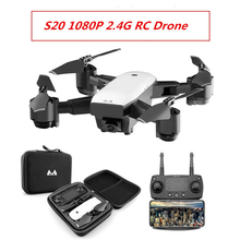 SMRC S20 GPS Drone With Live Video 1080P HD Camera FPV Helicopter Professional GPS FOLLOW ME Hovering 5MP Pixel Quadcopter Dron