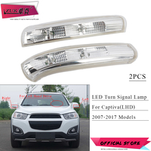 ZUK 2PCS Rearview Mirror LED Turn Signal Light Lamp For Chevrolet Captiva 2007-2017 (Left Hand Drive) Rear View