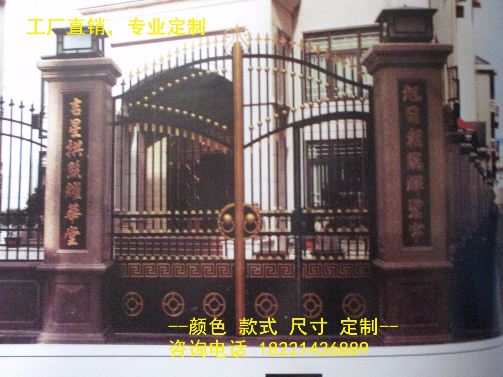 Hench 100% Handmade Forged Custom Designs Custom Made Wrought Iron Gates Designs