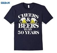 Gildan乾杯とビールに私の50年シャツ50th誕生日パーティー