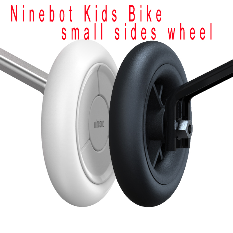 Ninebot Kids Bike Training wheel children s bicycle small sides wheel parking stand accessory