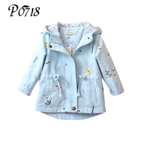 2018 New Spring Autumn Girls Windbreaker Coat Baby Kids Flower Embroidery Hooded Outwear Toddler Children Pink