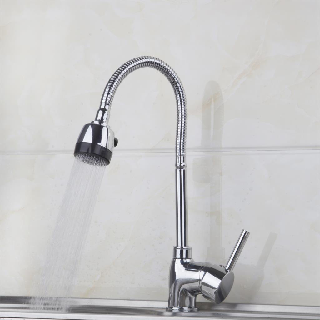 Kitchen Faucet 2 Function Water Outlet Rotate Swivel