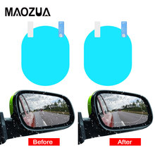 2pcs/lot Car Mirror Window Clear Film Car Accessories Anti Fog Anti Dazzle Membrane Anti-glare Waterproof Rainproof Car Sticker