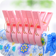6PCS Big Size Plastic Windproof Clothes Hanging Peg Quilt Sheet Clip Curtain Racks Clips Champs For House