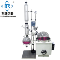 Factory direct sale 20L Laboratory distillation digital display Chemical vacuum Glass Rotary Evaporator