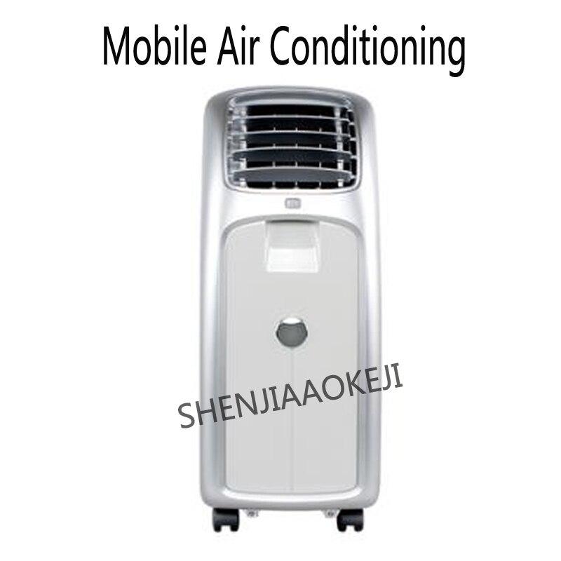 1 pc Mobile Air Conditionné Seul froid ménage machine aucune installation de vertical déshumidification équipement portable 220 v