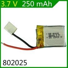 Batteries lipo à décharge 25C, 3.7V 250mAH, 2 pièces/lot, accessoires pour avion télécommandé, 3.7V 250mAH 802025