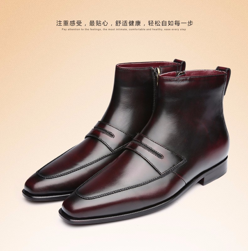 burgundy mens boots