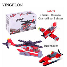 YINGELON Transport Toy Building Blocks Plastic Helicopter Excavator Block Educational legoeINGlys Figures Toys for Children children wood rail overpass block toy creative cartoon traffic scene building blocks educational toy for children birthday gift